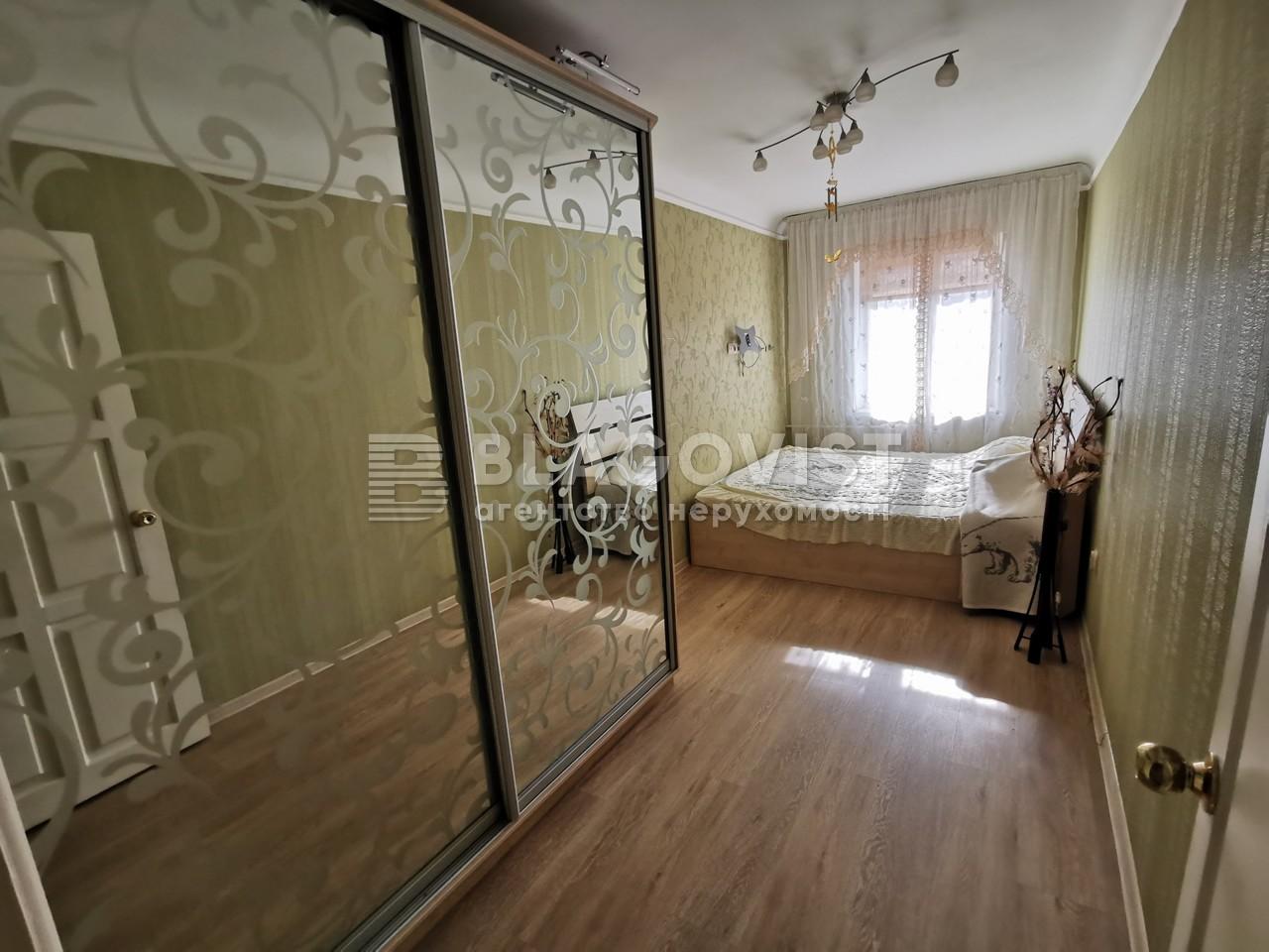 Квартира R-40023, Харьковское шоссе, 3, Киев - Фото 5