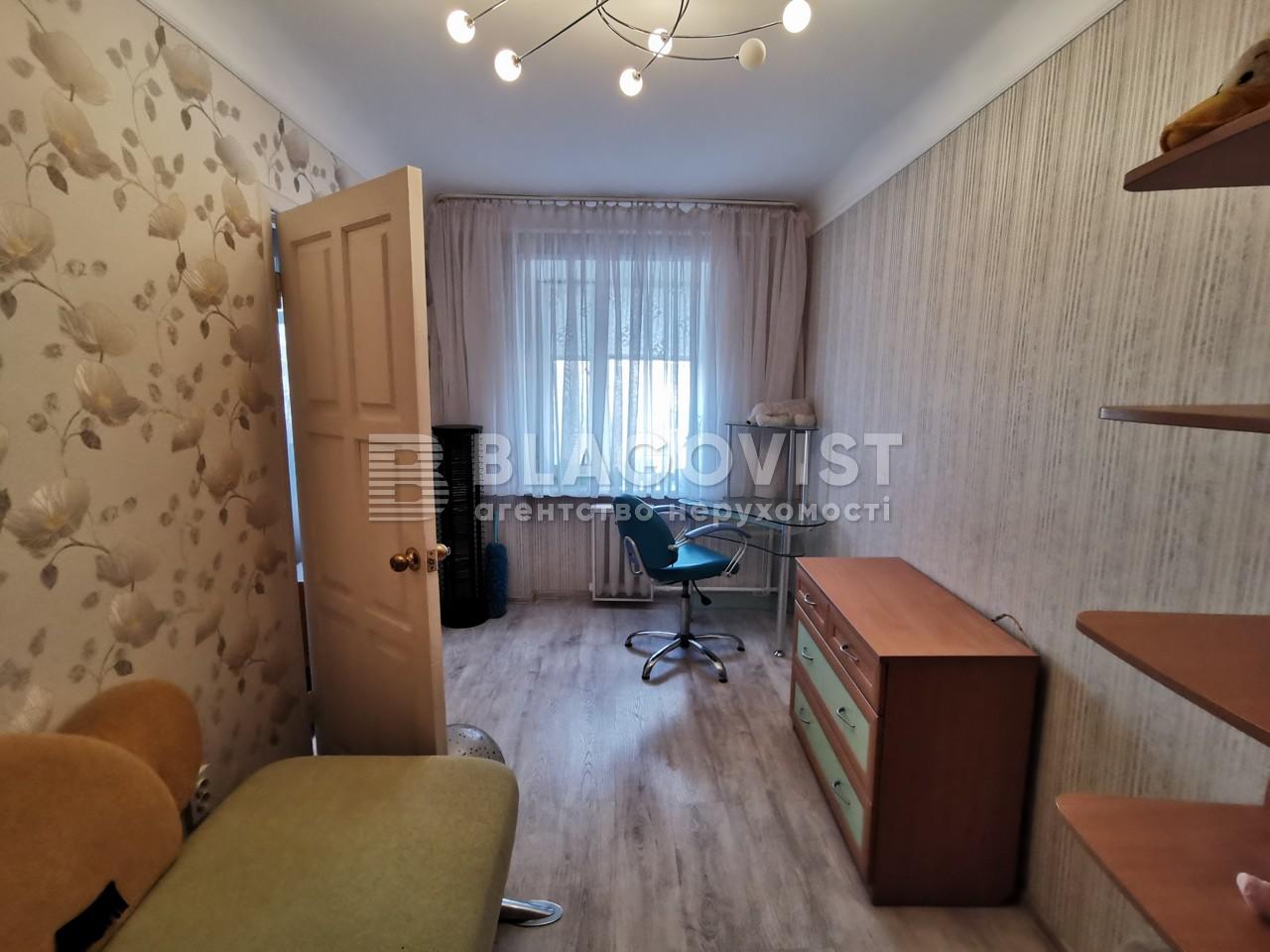 Квартира R-40023, Харьковское шоссе, 3, Киев - Фото 6