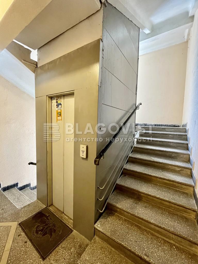Квартира Z-791757, Леси Украинки бульв., 24, Киев - Фото 11