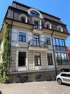 Отдельно стоящее здание, Покровская, Киев, E-41249 - Фото3
