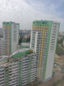 Квартира D-37269, Вышгородская, 45, Киев - Фото 27