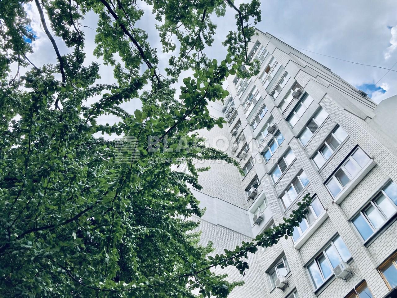 Квартира R-12043, Братьев Зеровых (Краснопартизанская), 14б, Киев - Фото 1