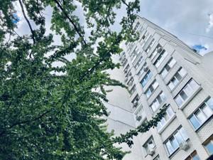Квартира Братьев Зеровых (Краснопартизанская), 14б, Киев, R-12043 - Фото 1