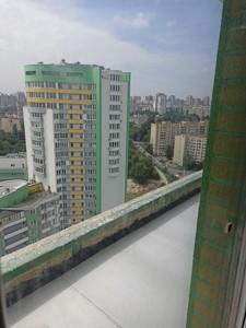 Квартира D-37269, Вышгородская, 45, Киев - Фото 21