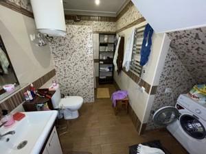 Будинок Горького Максима, Клавдієво-Тарасове, D-37329 - Фото 24