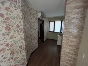 Будинок Горького Максима, Клавдієво-Тарасове, D-37329 - Фото 13