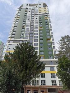 Квартира D-37269, Вышгородская, 45, Киев - Фото 26