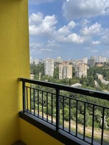 Квартира E-41253, Радченко Петра, 27-29 корпус 2, Киев - Фото 10