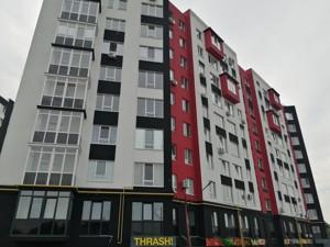 Квартира Покровская, 2/2, Гатное, C-109897 - Фото