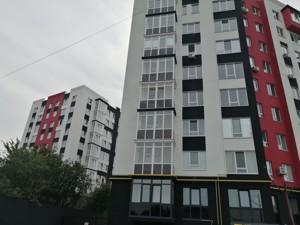 Квартира Покровская, 2/2, Гатное, C-109897 - Фото2