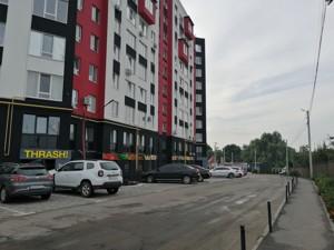 Квартира Покровская, 2/2, Гатное, C-109897 - Фото3