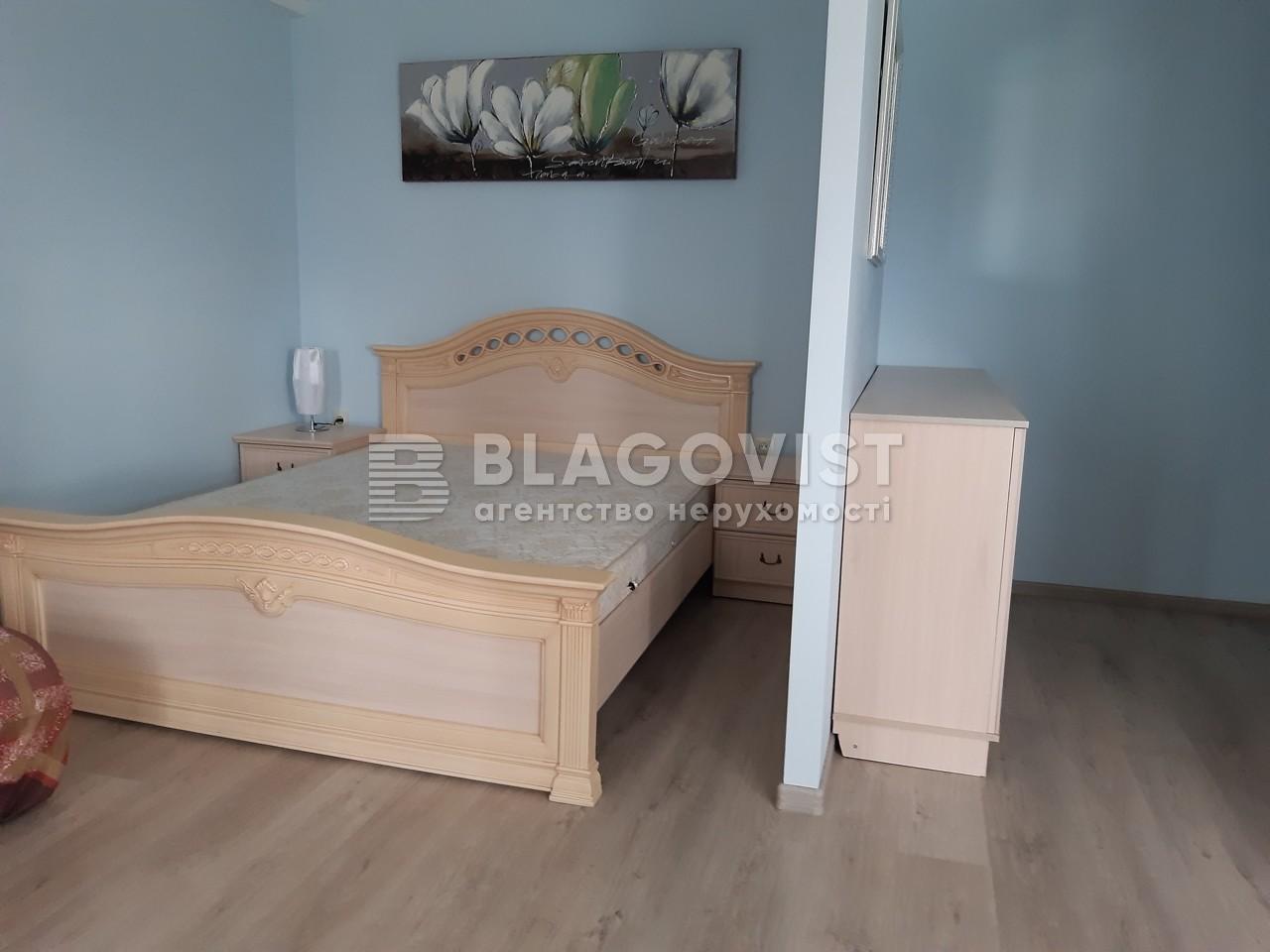 Квартира Z-798130, Леси Украинки бульв., 28, Киев - Фото 10
