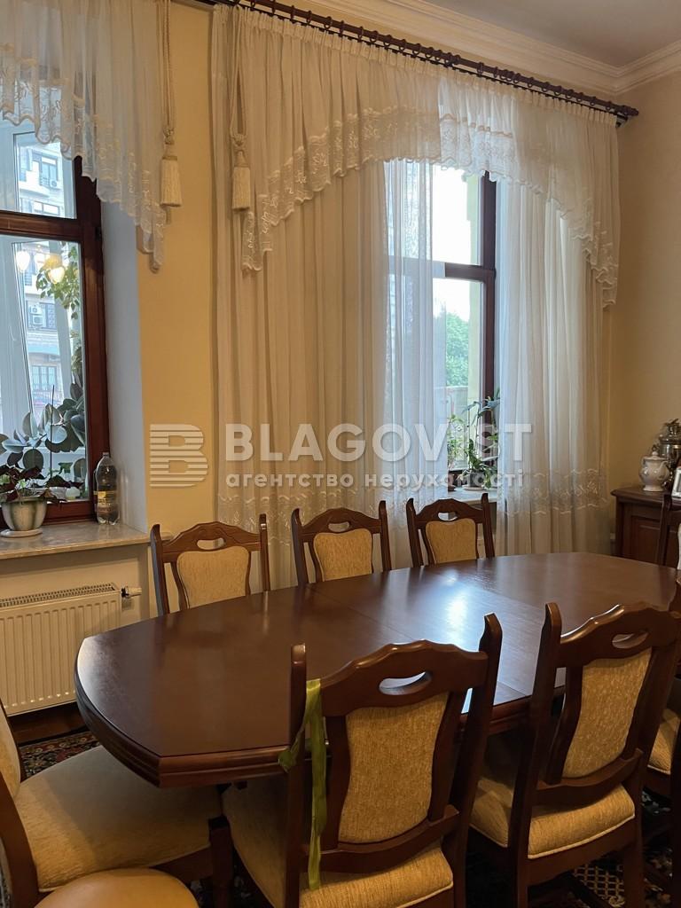 Квартира F-45242, Малоподвальная, 10, Киев - Фото 6