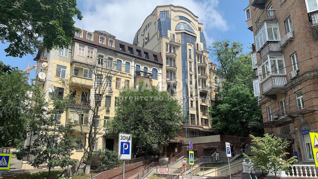 Квартира H-50463, Крутой спуск, 5, Киев - Фото 1
