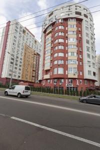 Паркинг, Эрнста, Киев, R-34770 - Фото1