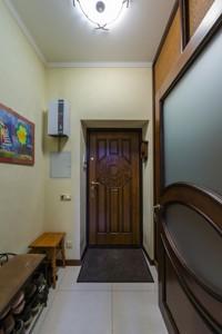 Дом Барвинковая, Васильков, C-109671 - Фото 26