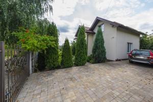 Дом Барвинковая, Васильков, C-109671 - Фото 37