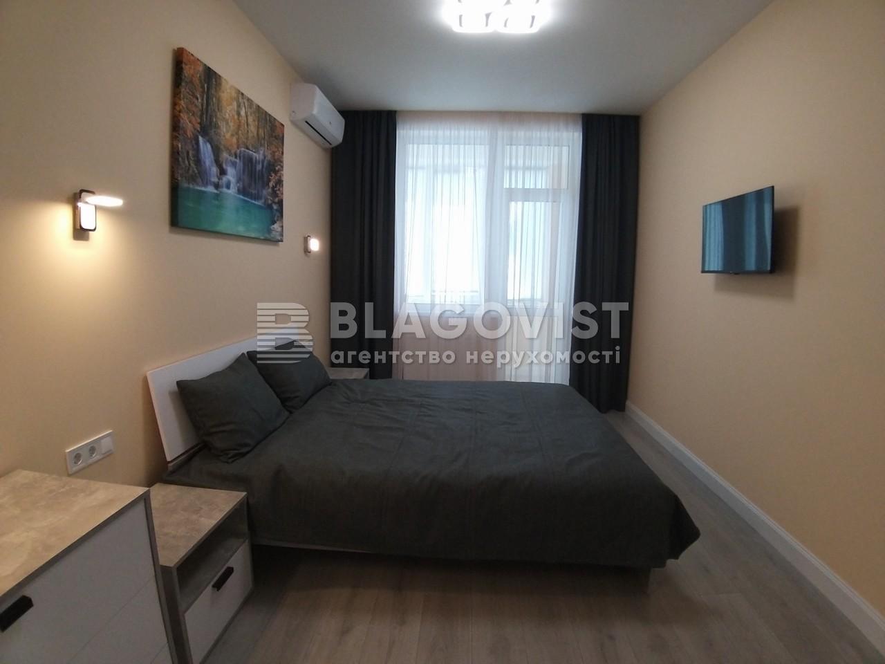 Квартира H-50476, Саксаганского, 37к, Киев - Фото 11