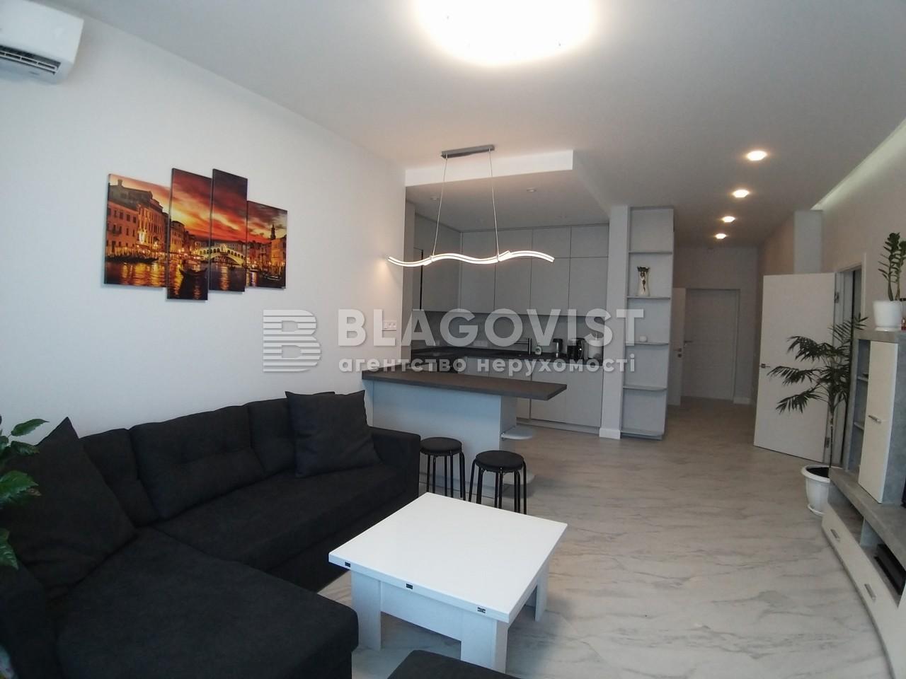 Квартира H-50476, Саксаганского, 37к, Киев - Фото 9