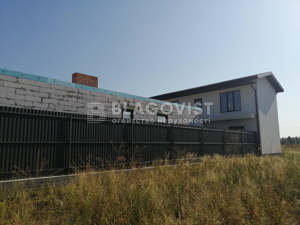 Дом A-112416, Крюковщина - Фото 4