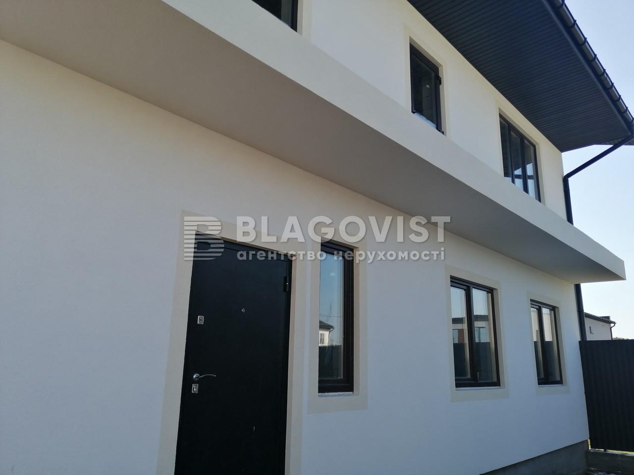 Дом A-112416, Крюковщина - Фото 2