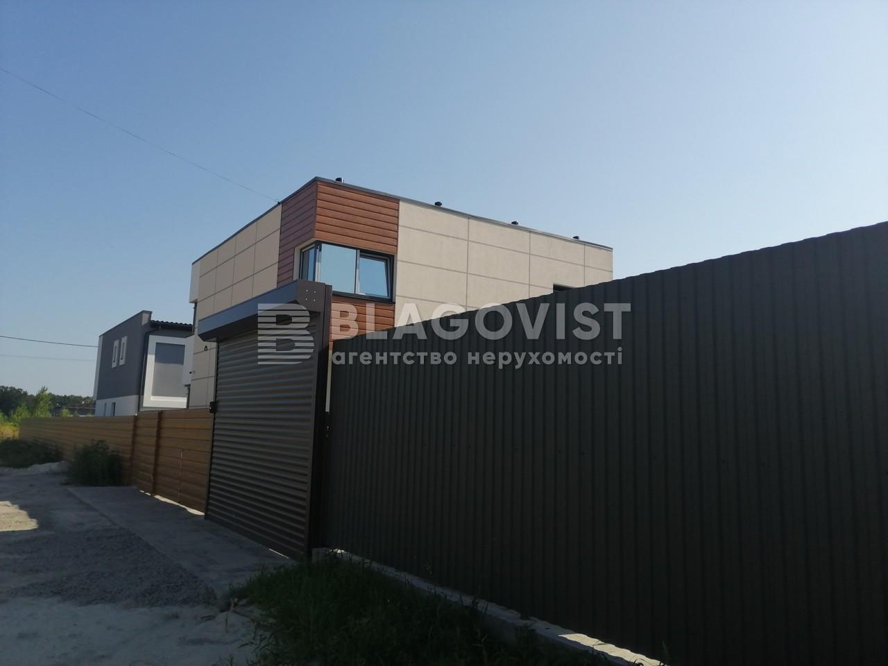 Дом A-112416, Крюковщина - Фото 7