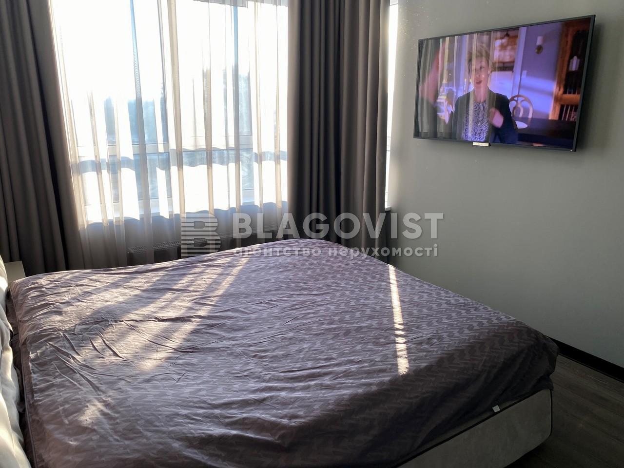 Квартира D-37343, Джона Маккейна (Кудри Ивана), 7, Киев - Фото 10