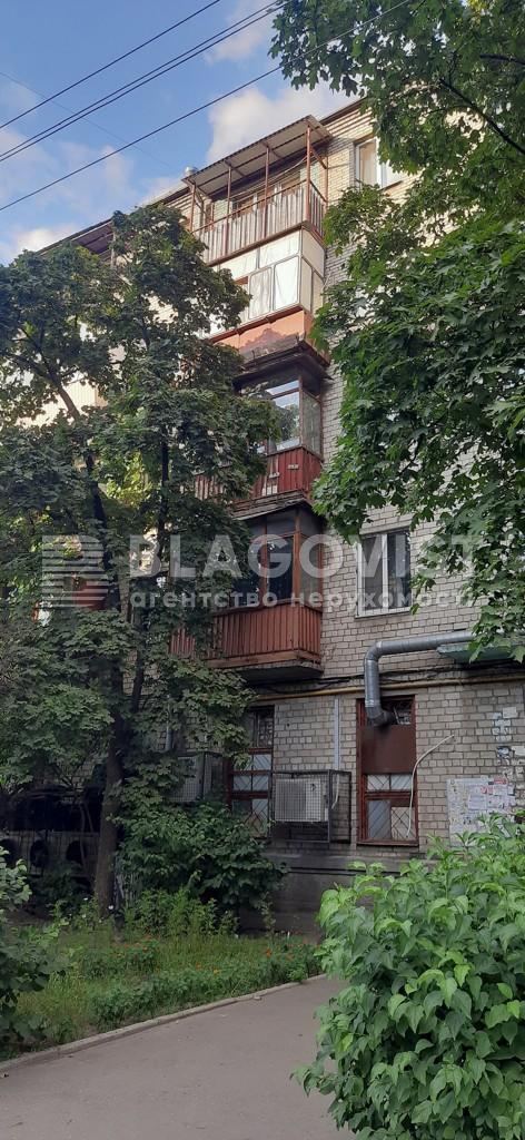 Квартира Z-780754, Введенская, 15, Киев - Фото 6