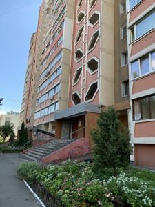 Квартира F-45270, Леваневского, 7, Киев - Фото 20