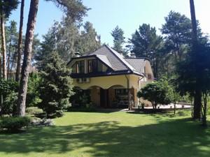 Дом Рудыковская, Рудыки (Конча-Заспа), E-41278 - Фото