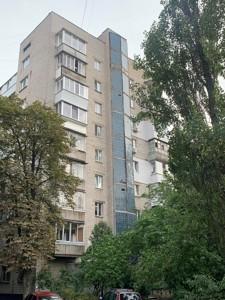 Квартира Курская, 10а, Киев, F-45164 - Фото