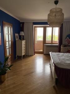 Квартира R-39990, Героев Сталинграда просп., 14г, Киев - Фото 17