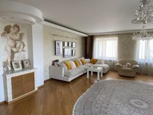 Квартира R-39990, Героев Сталинграда просп., 14г, Киев - Фото 12