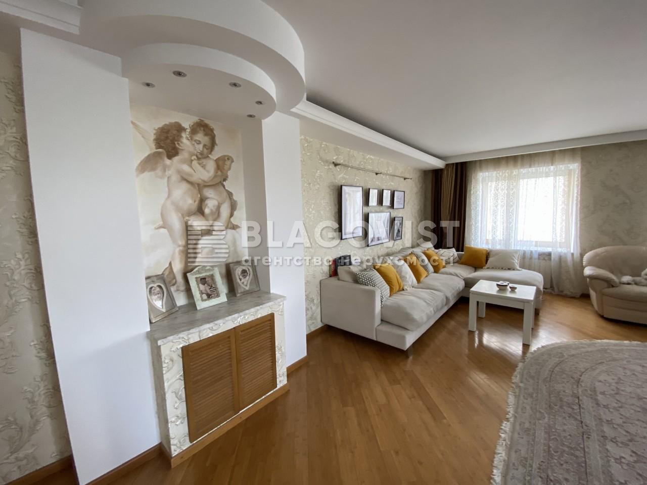 Квартира R-39990, Героев Сталинграда просп., 14г, Киев - Фото 11