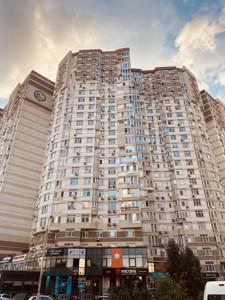 Квартира Ахматовой, 22, Киев, Z-1330866 - Фото1