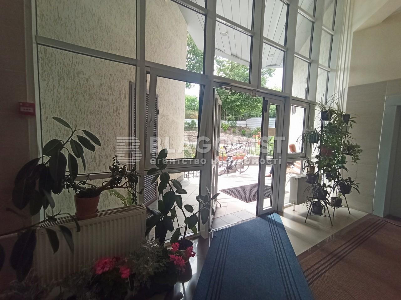 Квартира F-45226, Коновальца Евгения (Щорса), 44а, Киев - Фото 24
