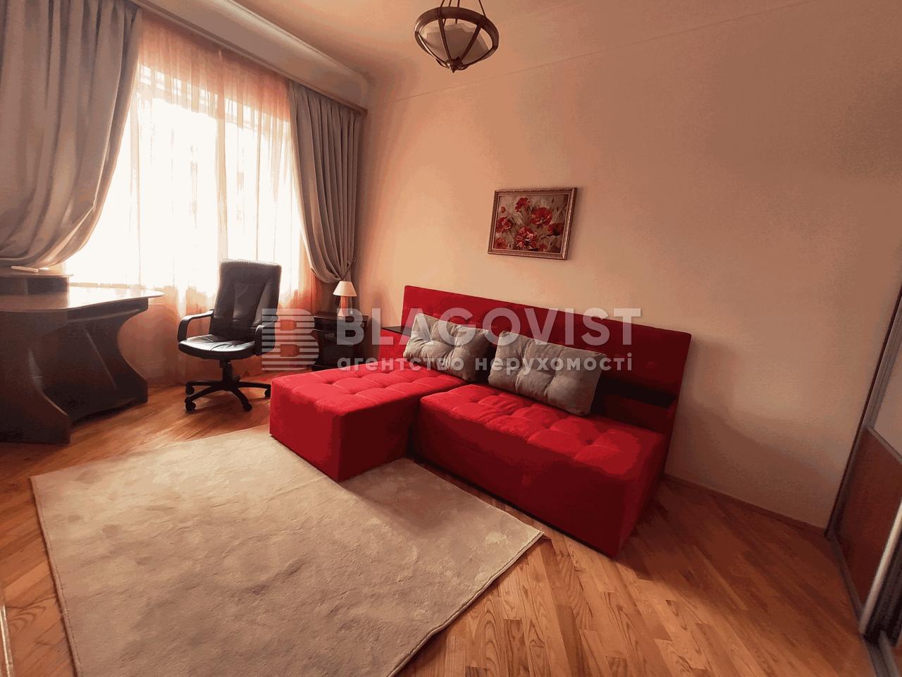 Квартира E-41318, Дарвина, 5, Киев - Фото 1
