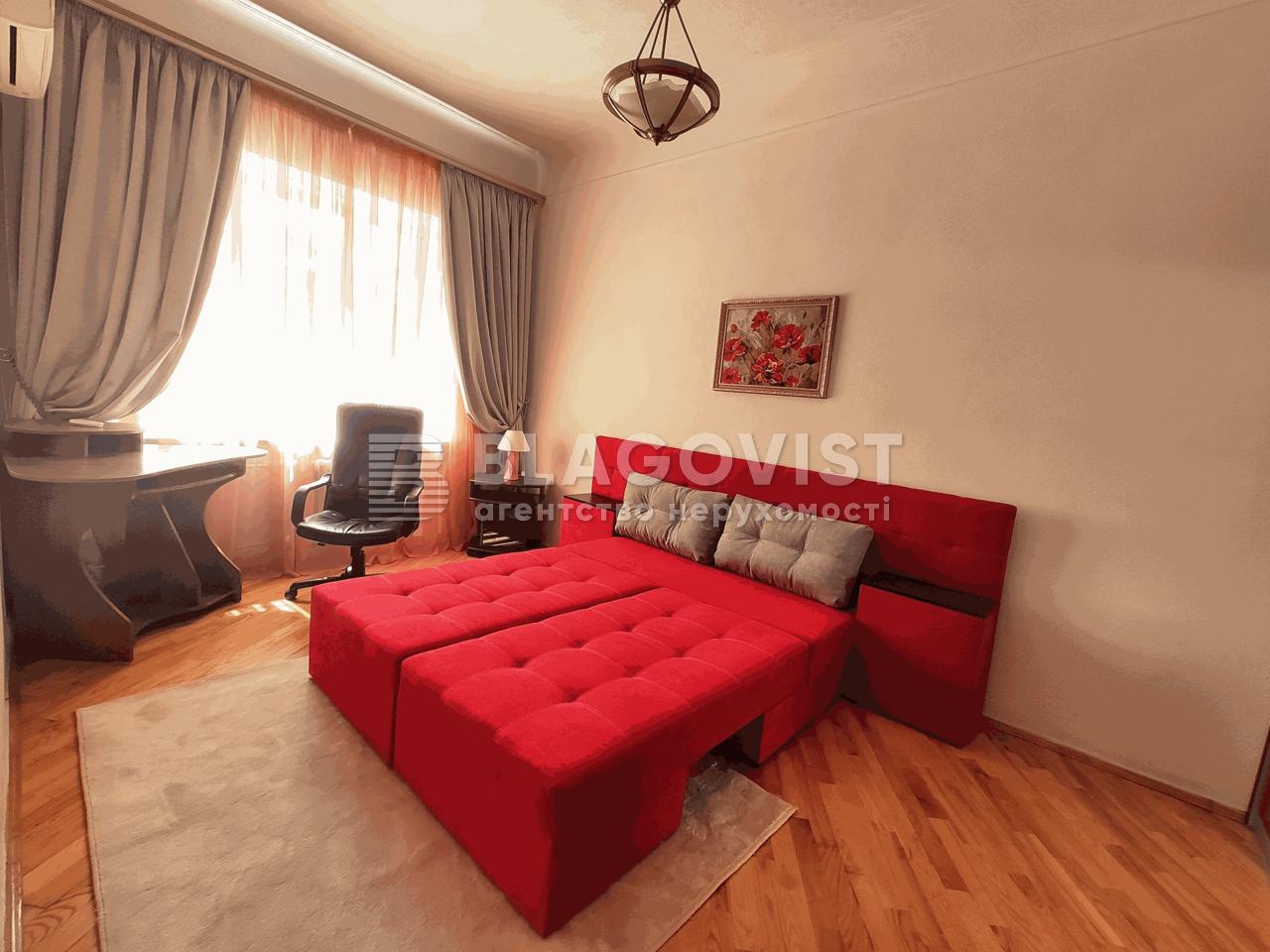 Квартира E-41318, Дарвина, 5, Киев - Фото 8