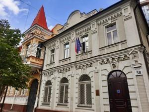 Квартира Хмельницького Богдана, 58а, Київ, R-39963 - Фото 3