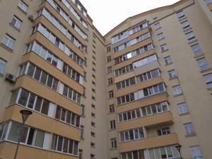 Квартира Центральная, 33в, Буча (город), Z-789496 - Фото 1