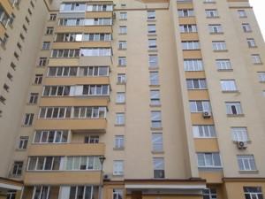 Квартира Центральная, 33в, Буча (город), Z-789496 - Фото 2