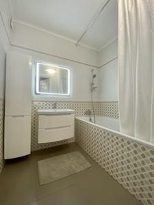 Квартира Здолбуновская, 13, Киев, F-45247 - Фото 9