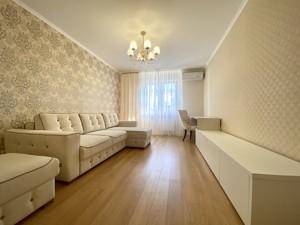 Квартира Здолбуновская, 13, Киев, F-45247 - Фото