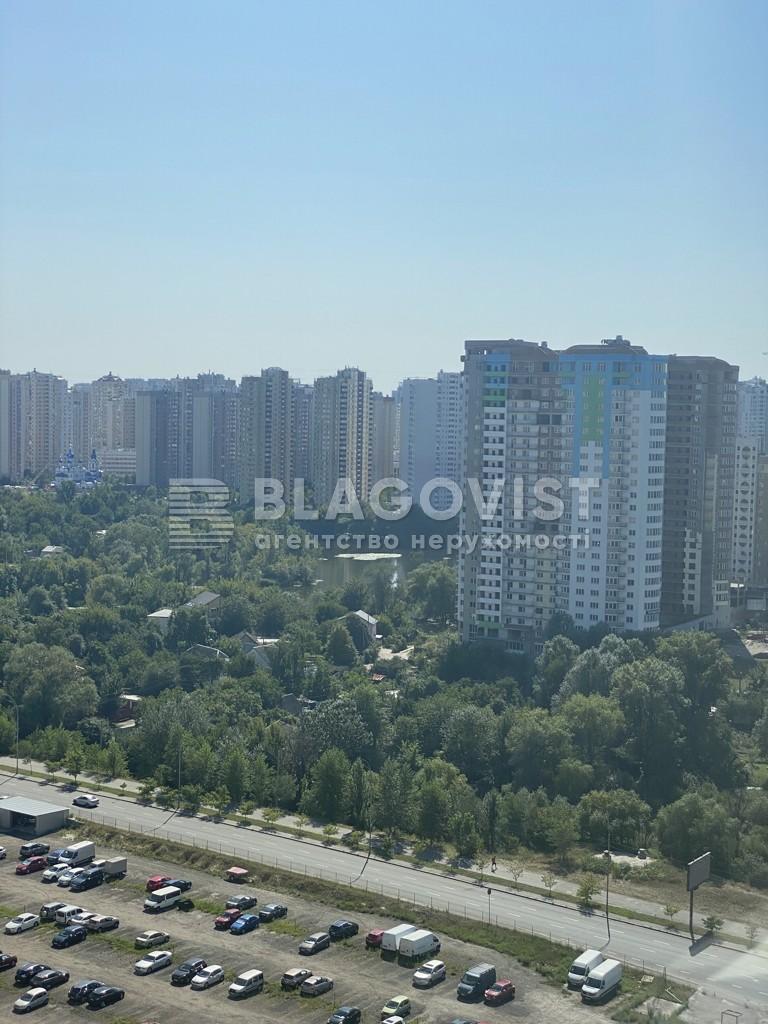 Квартира F-45247, Здолбуновская, 13, Киев - Фото 17