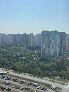 Квартира Здолбуновская, 13, Киев, F-45247 - Фото 15