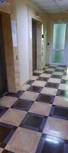 Квартира Лесі Українки бул., 7б, Київ, H-50501 - Фото 29