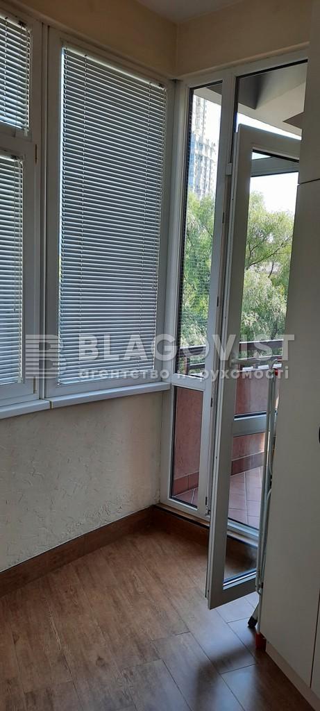 Квартира H-50501, Леси Украинки бульв., 7б, Киев - Фото 29