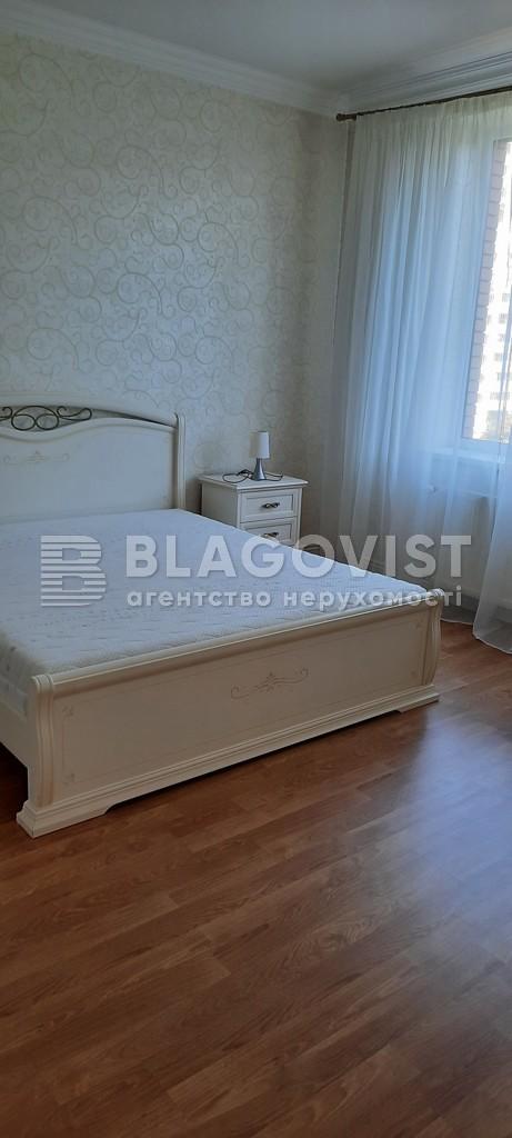 Квартира H-50501, Леси Украинки бульв., 7б, Киев - Фото 11