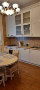 Квартира Лесі Українки бул., 7б, Київ, H-50501 - Фото 10