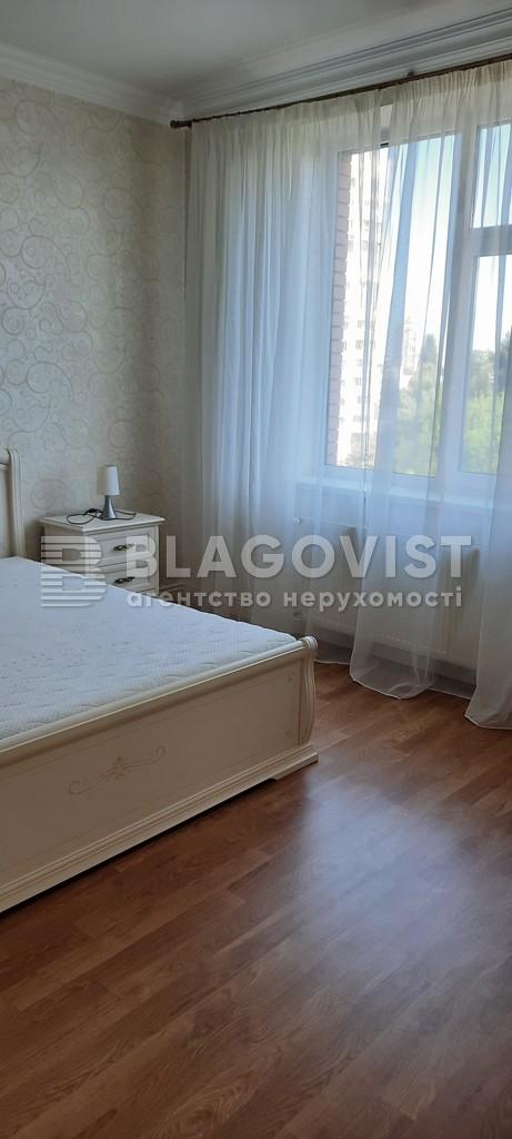Квартира H-50501, Леси Украинки бульв., 7б, Киев - Фото 9